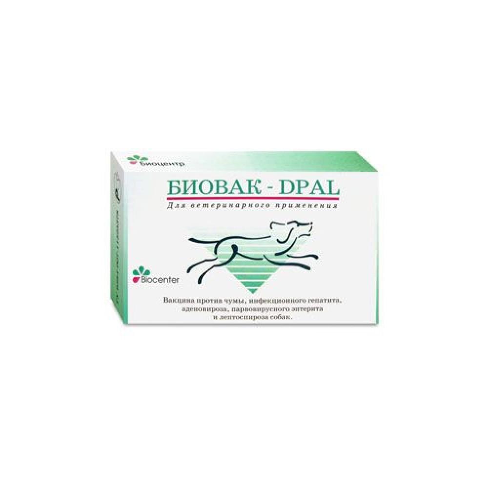 Биоцентр Биовак DPAL №5 - Вакцина для собак, 2 флакона