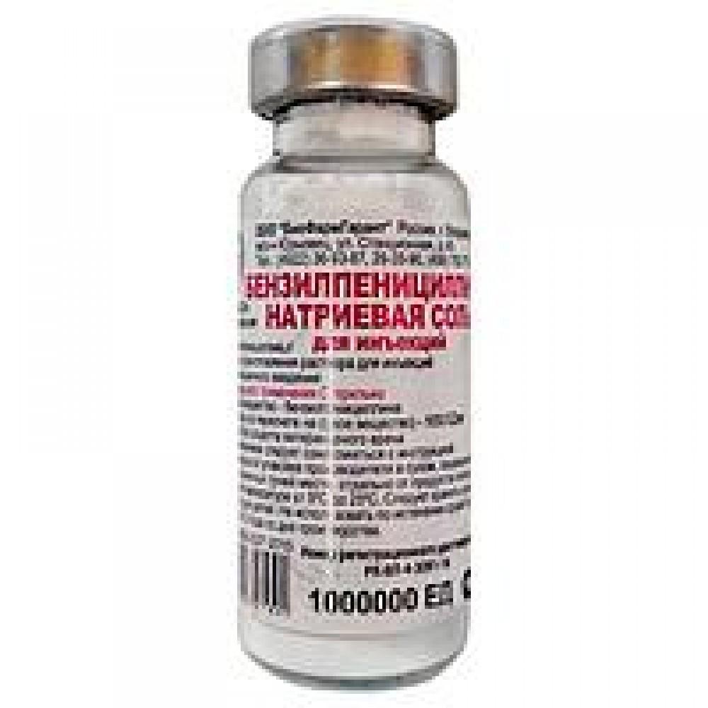БиоФармГарант Бензилпенициллина натриевая соль 1 млн Е