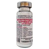 Бензилпенициллина натриевая соль 1 млн Е