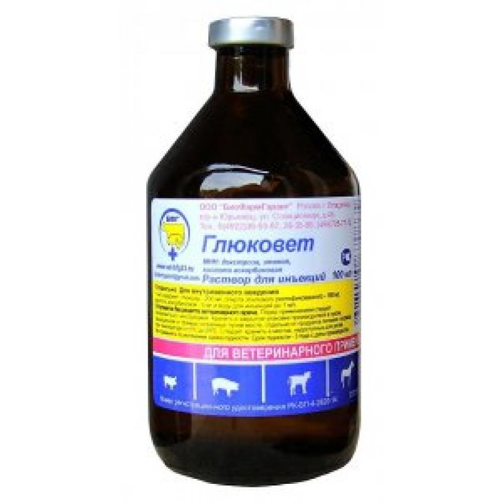 БиоФармГарант Глюковет - Раствор для инъекций