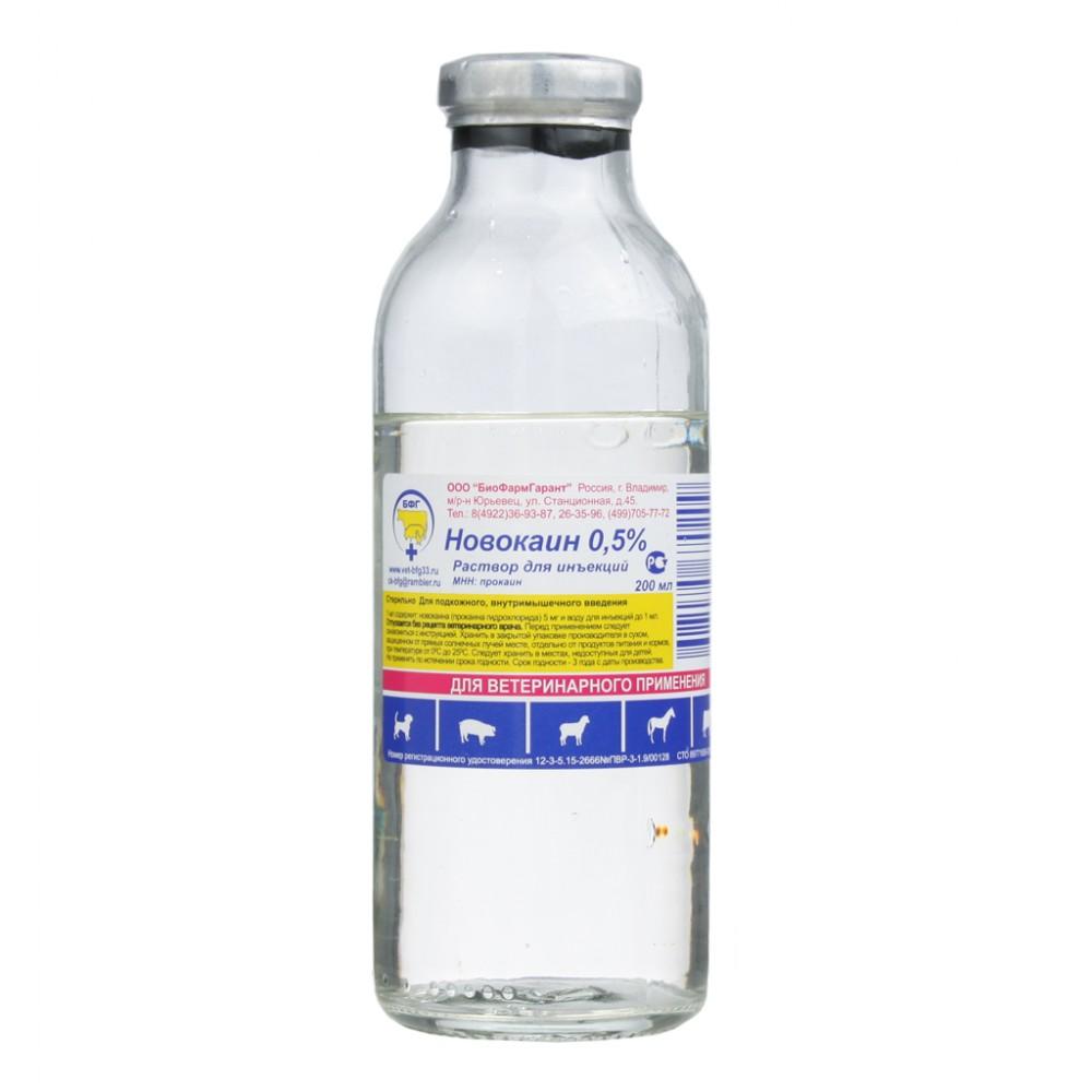 БиоФармГарант Новокаин 0,5% - Раствор для инъекций