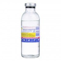 Кальция хлорид 10% - Раствор для инъекций