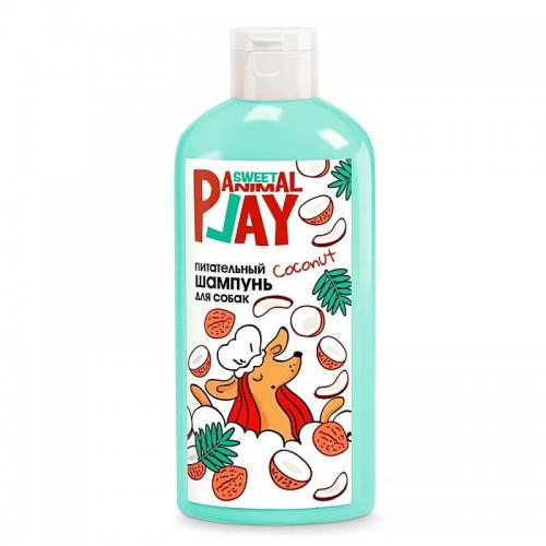 Animal Play Sweet (Энимал Плэй) - Шампунь Ямайский кокос Питательный для собак