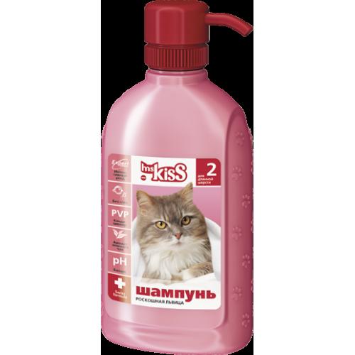 """Ms. Kiss (М.Кисс) - Шампунь-кондиционер """"Роскошная львица"""" для кошек с длинной шерстью"""