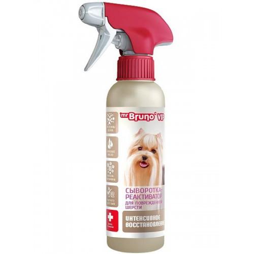 Mr. Bruno (М.Бруно) - VIP Сыворотка-реактиватор для восстановления поврежденной шерсти собак с норковым маслом