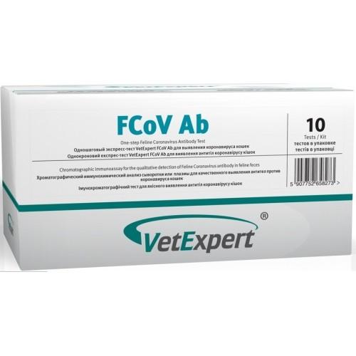 FCoV Ab - Тест для выявления антител против Коронавируса кошек