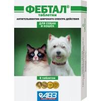 Фебтал - Таблетки для кошек и собак
