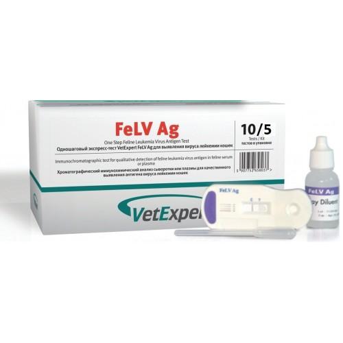 Felv Ag - Тест на вирусную Лейкемию кошек