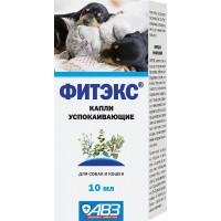 Фитэкс - Капли успокаивающие для кошек и собак мелких и средних пород