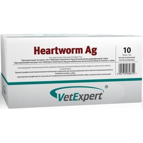 Heartworm Ag - Тест на Дирофиляриоз у собак