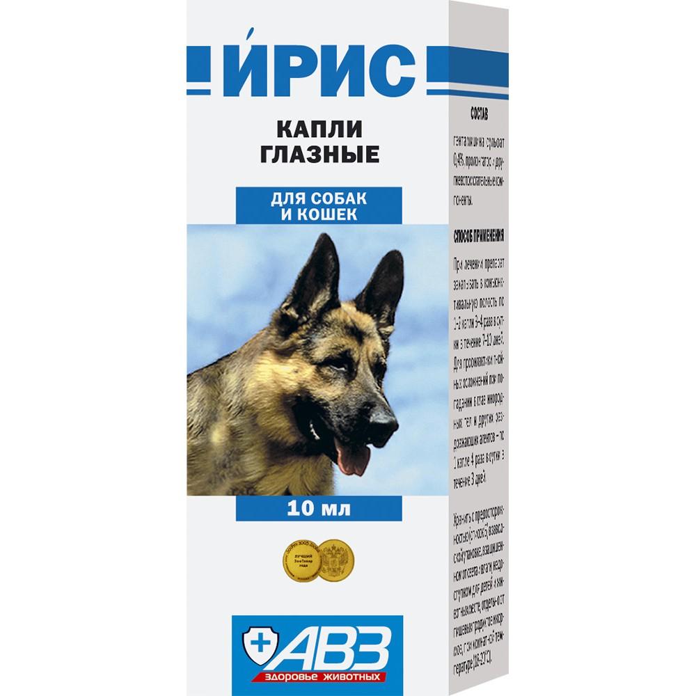 АВЗ ИРИС - Капли глазные для кошек и собак
