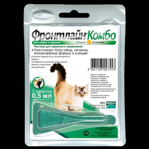 Фронтлайн Комбо К - Капли на холку для кошек