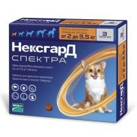 НексгарД Спектра №3 - Таблетки жевательные для собак