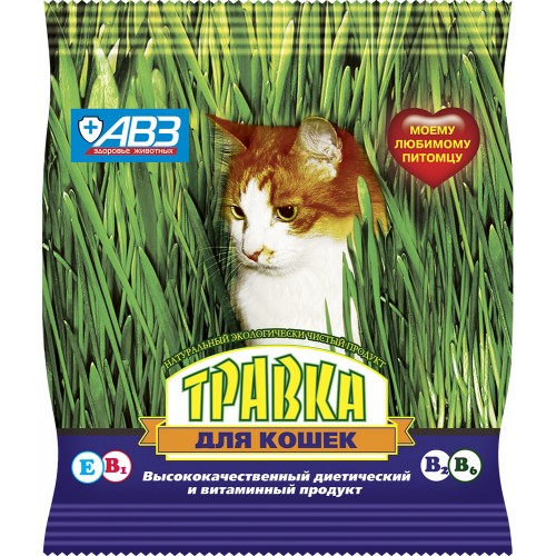 Травка для кошек - Витаминная подкормка