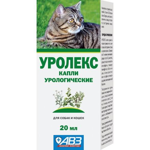 Уролекс - Капли урологические для собак и кошек