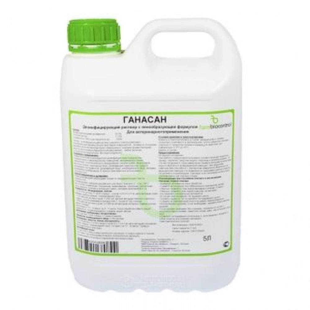 Farmbiocontrol Ганасан - Дезинфицирующий раствор с пенообразующей формулой