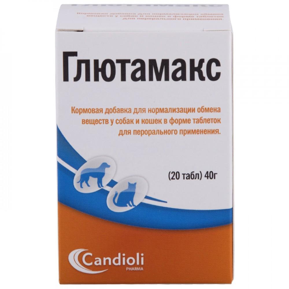 Candioli Глютамакс - Кормовая добавка в форме таблеток для нормализации работы печени у собак