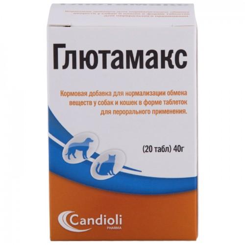 Глютамакс - Кормовая добавка в форме таблеток для нормализации работы печени у собак