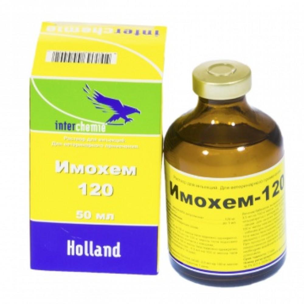 Interchemie Имохем-120 - Водный раствор для парентерального применения в 1 мл: имидокарба дипропионат