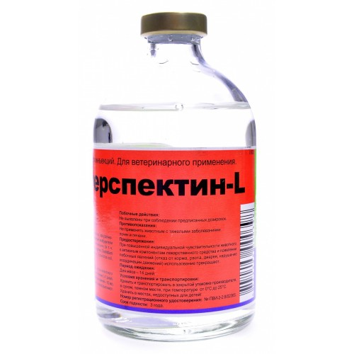Интерспектин-L - Раствор для инъекций