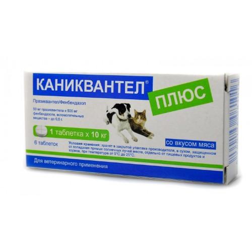 Каниквантел плюс - Препарат для лечения и профилактики нематодозов и цестодозов