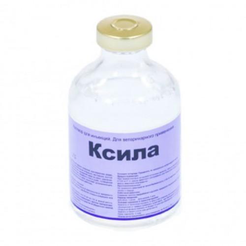 Ксила - Миорелаксант, с анестезирующим действием