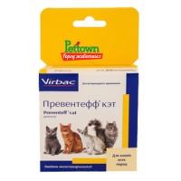Превентефф Кэт - Ошейник инсектоакарицидный для кошек