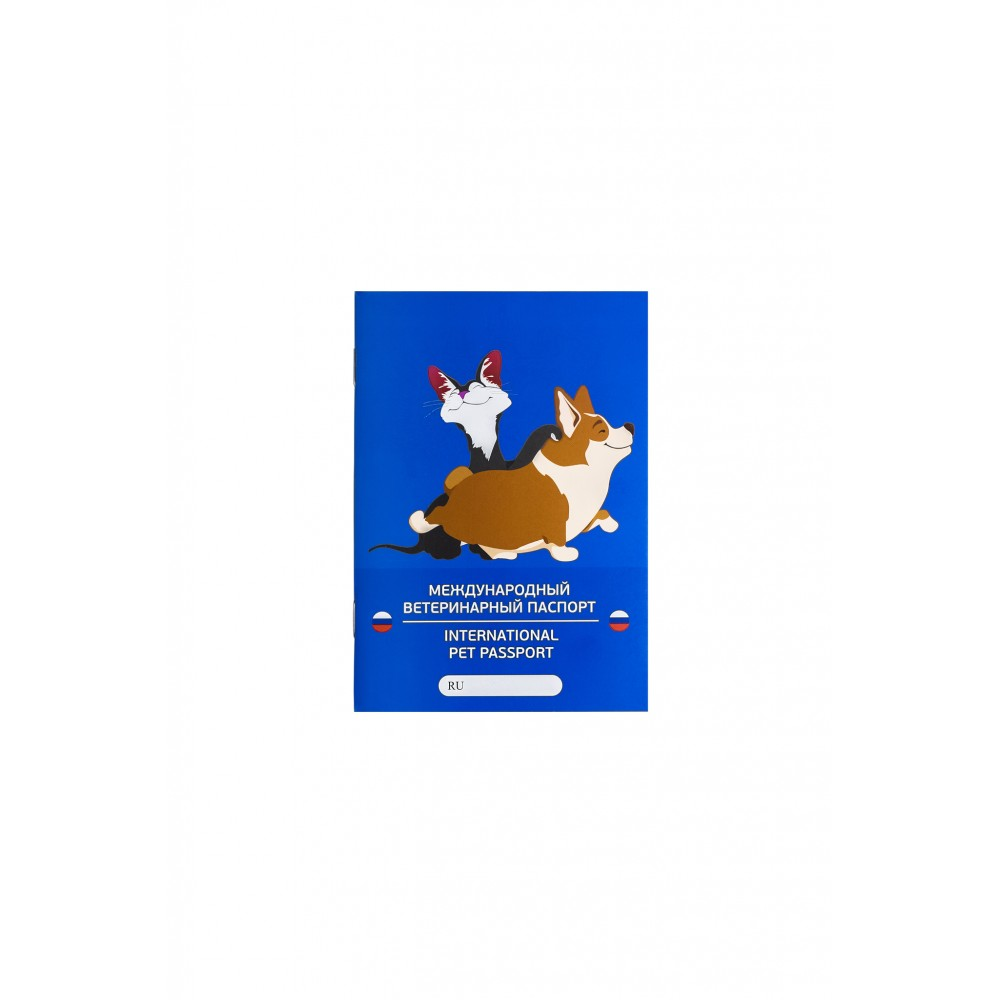 VETЗАБОТА Паспорт ветеринарный А6, 28 полос + обложка, с матовой ламинацией