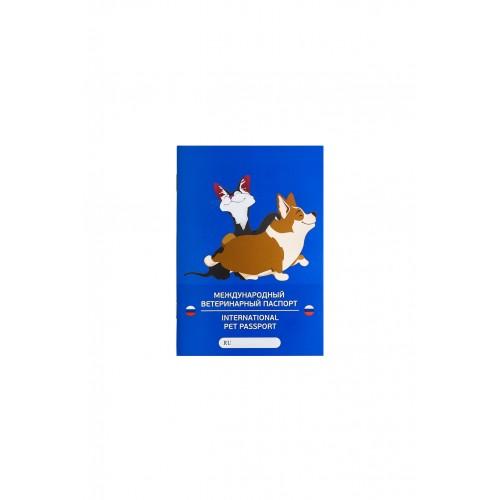 Паспорт ветеринарный А6, 28 полос + обложка, с матовой ламинацией
