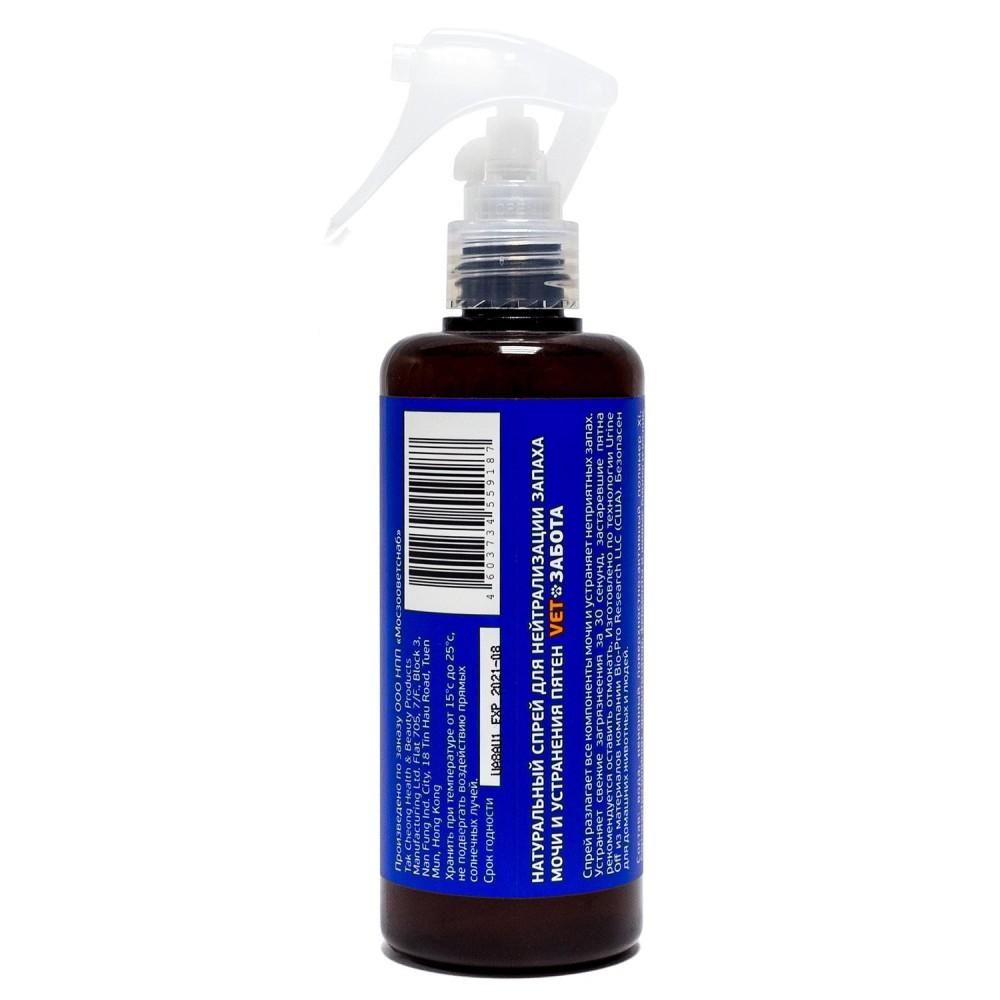 VETЗАБОТА Спрей натуральный для нейтрализации запаха мочи и устранения пятен