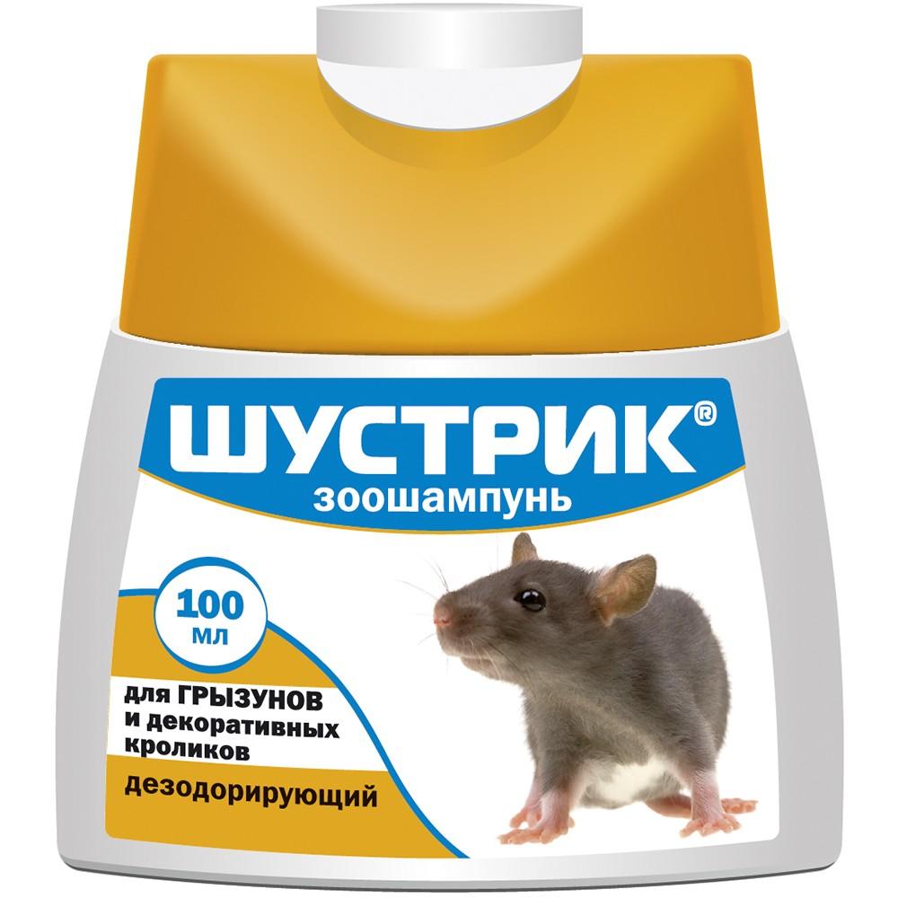 "АВЗ Зоошампунь ""Шустрик"" для грызунов дезодорирующий"