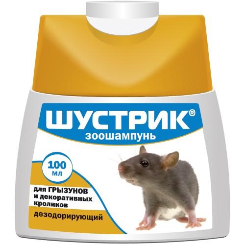 "Зоошампунь ""Шустрик"" для грызунов дезодорирующий"