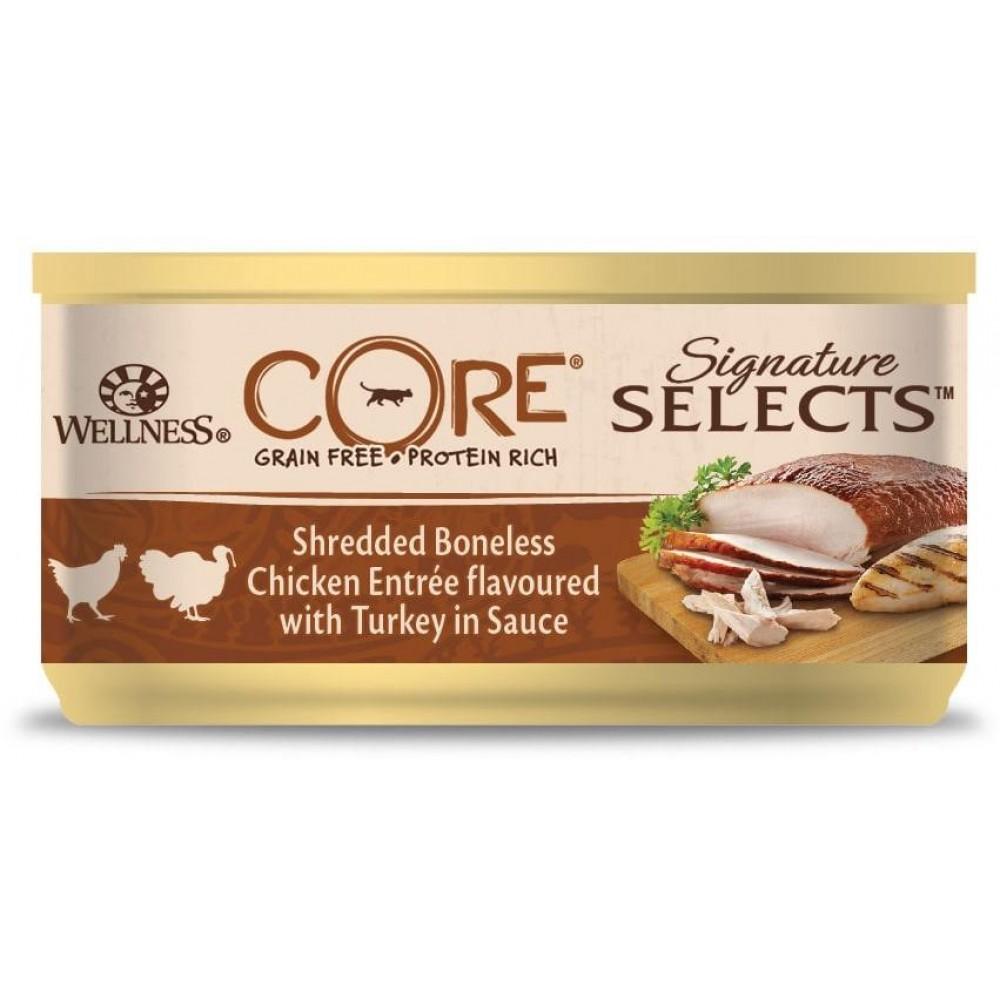 Wellness Core Signature Selects - Консервы из курицы с индейкой в виде кусочков в соусе для кошек