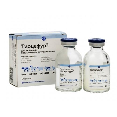 Тиоцефур инъекционный порошок с растворителем