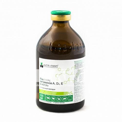Тривит (комплекс витаминов A, D, E), фл. 100 мл