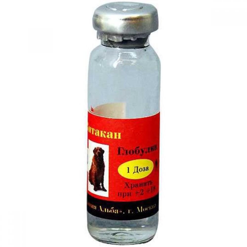 Витакан глобулин 3 мл, 1 доза