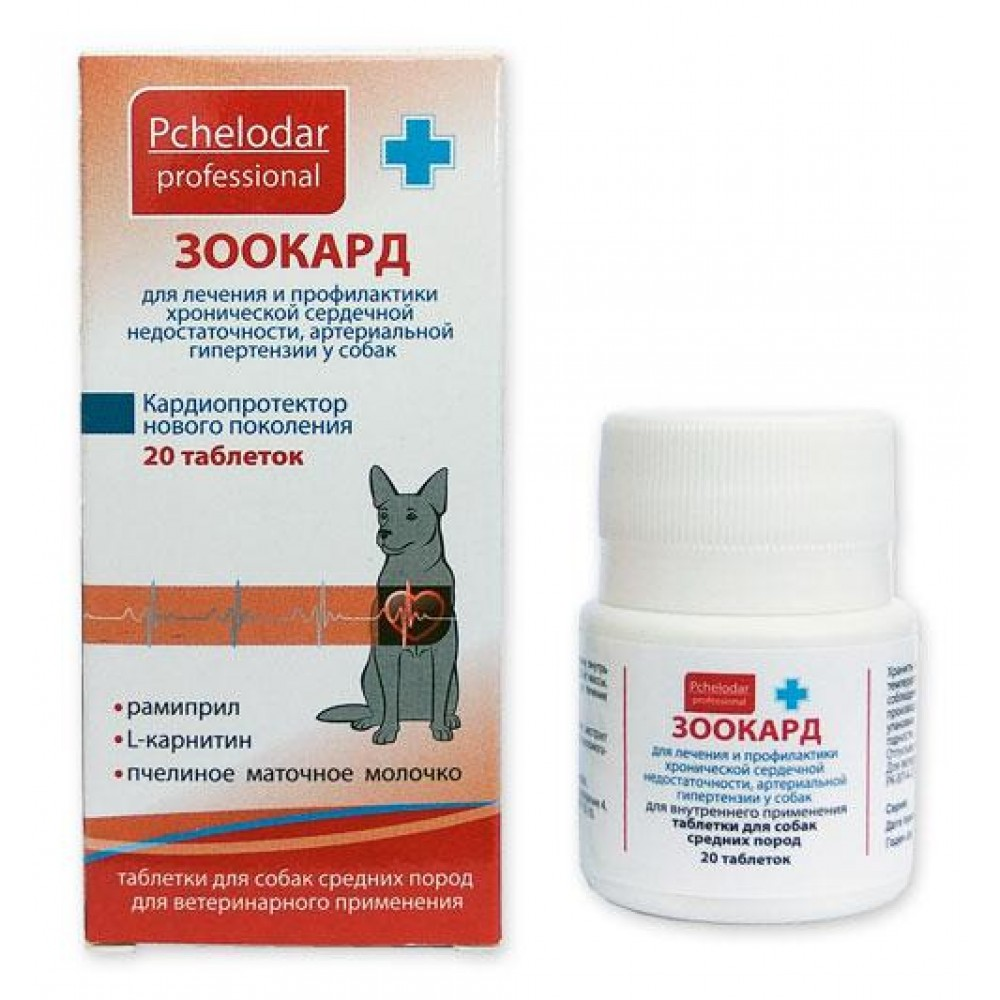 Агробиопром Зоокард таблетки для собак, 1 упак.