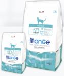 Monge Cat Hairball Монж корм для кошек для выведения шерсти, 1 упаковка